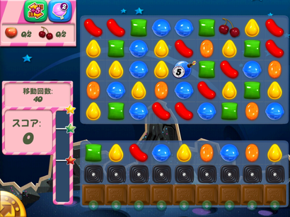 How To Beat Level 34 In Candy Crush
