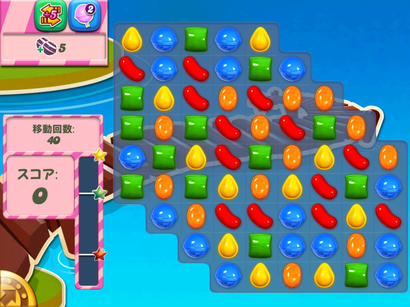 How To Solve Level 130 In Candy Crush Saga