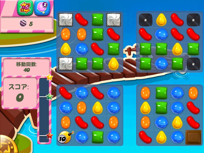 candy crush html master data management candy crush saga level 131