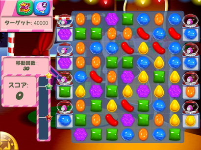 to win candy crush level 265 photography how to beat candy crush saga