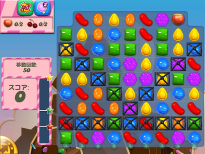 レベル42-Candy Crush Saga攻略