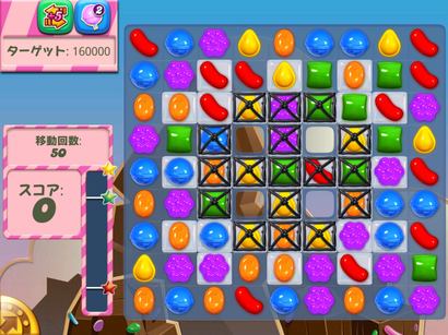 How Do I Unlock Level 51 On Candy Crush Saga