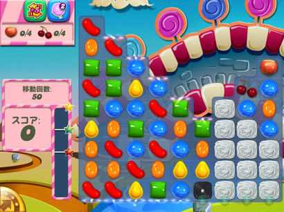How To Unlock Candy Crush Level 111