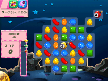 How To Winon Level 97 Candy Crush | Manual Guide